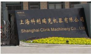 上海科利瑞克机器有限公司
