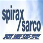 斯派莎克工程(中国)有限公司销售部