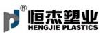 福建恒杰塑业新材料有限公司