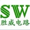 深圳市胜威电路科技有限公司