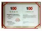 中国国家100强安防专家