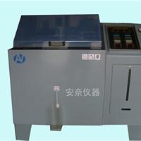 南京安奈实验设备有限公司