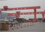 盐山县惠世通钢管制造有限公司