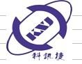 深圳市科讯捷电子有限公司