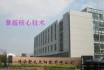 巨野县清华紫光太阳能有限公司