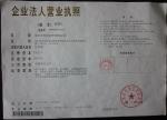 深圳市青�绲缛萜鞴�司