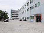 东莞市中塑工程塑料有限公司