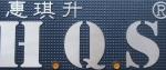 广州市惠琪升电子科技有限公司