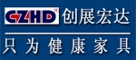 北京创展宏达家具有限公司