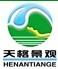 郑州市天格景观工程有限公司