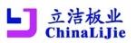 深圳立洁板材有限公司