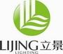 中山市立景光电照明有限公司