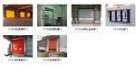 广州常峰门业有限公司