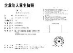 上海台湾中鼎阀门有限公司