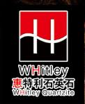 山东惠特利新型的材料有限公司