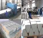 淄博环奥耐火保温陶瓷纤维厂
