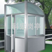 广州科宏不锈钢制品有限公司