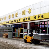 北京鑫创铝塑板安装公司
