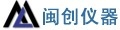 福州闽创仪器设备有限公司