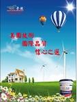 美国奇骏(中国)建材有限公司