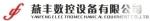 东莞市燕丰数控设备有限公司