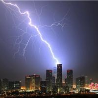 北京远达防雷科技有限公司