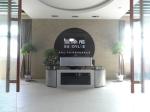 深圳市圣帝尼环保科技有限公司