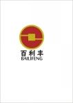 深圳市百利丰工业设备有限公司