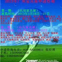 广州壮展商贸有限公司