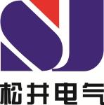 广州松井电气有限公司