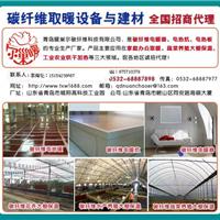 青岛暖巢尔碳纤维科技