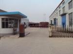 河北航凯机械制造有限公司