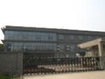 顺茂丝网制品厂