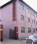 河北省衡水市安平县华联翔金属网业制品有限公司