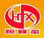 天津恒峰玺科技服务有限公司