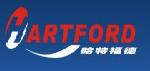 深圳市哈特福德贸易有限公司