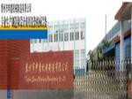 泰州市申鑫机械制造有限公司