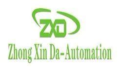 厦门仲鑫达自动化设备有限公司销售一部