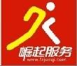 福州崛起服务有限公司