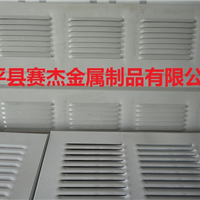 安平县赛杰金属丝网制品有限公司