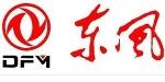 东风特汽(十堰)专用汽车有限公司