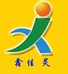 武汉市鑫佳灵生物科技有限公司