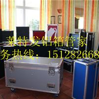 北京北京铝制包装箱制造有限公司