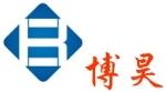 长沙博昊视听科技有限公司