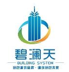 杭州碧澜天绿色建筑有限公司