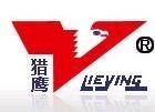 北京猎鹰国际重工机械有限公司