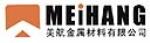 东莞市美航金属材料有限公司