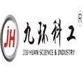 广州市九环工程机械有限公司
