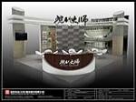 摩马斯特(北京)装饰材料有限公司