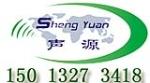 广州声之源装饰材料公司